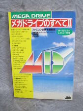 MEGA DRIVE NO SUBETE All About 2 II Cheat Game Guide Book PSIII Column Japan JI
