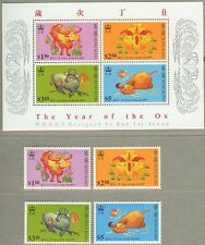 Hong Kong 1997 China Lunar New Year of Ox S/S + Stamps
