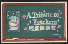 China Hong Kong 2016 S/S Stamp  A Tribute to Teachers
