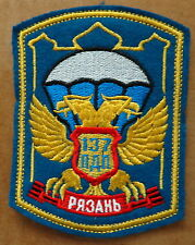 Russian  ARMY  RYAZAN  VDV  eagle  large   embroidered  blue  patch #464   SE