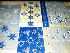 "1 YD Patchwork Look Hanukah Fabric - 45"" wide Cotton Jewish Fabric"
