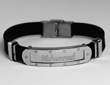 MUHAMMAD - Mens Bracelet With Name - Silver Tone With Frame - Birthday Custom