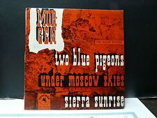 THE ADAM SINGERS Morgen / Two blue pigeons .. PS 90005