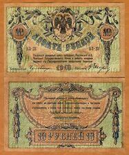 Russia, Civil War, 10 Rubles, 1918,  P-S411a, UNC   Rostov, Denikin