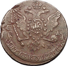 1763 CATHERINE II the GREAT Antique Russian 5 Kopeks Coin Saint George i56405
