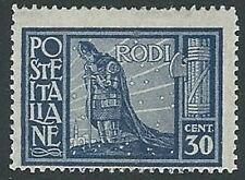 1932 EGEO PITTORICA 30 CENT MH * - M52-4