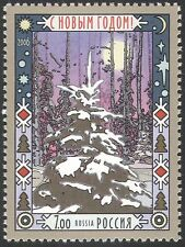 Russia 2006 New Year Greetings/Trees/Forest/Plants/Nature/Animation 1v (n30497)