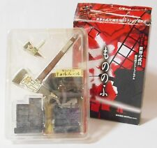 MONONOFU Miniature Weapon Model Mjölnir Mjolnir Thor's Hammer BOFORD JAPAN
