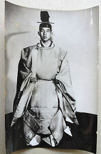 PHOTO japon japan famille royal impérial emprereur prince Akihito Hirohito ?
