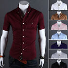 Men's Fashion Luxury Casual Slim Fit Dress Shirts Stylish Short Sleeve T-Shirts