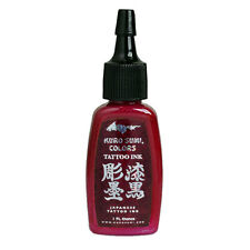 MT FUJI MAGENTA Kuro Sumi Colors 1 oz Tattoo Ink 1oz
