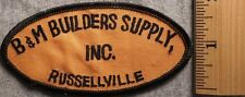 B & M BUILDERS SUPPLY RUSSELLVILLE PATCH (CONSTRUCTION, HARDWARE)