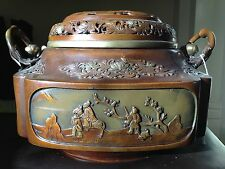 Antique Rare Chinese Bronze urn stamped Ming Dynasty Xuande 15th century