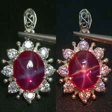 EXCELLENT 6 RAYS! STAR PIGEON BLOOD RED RUBY 925 SILVER PENDANT