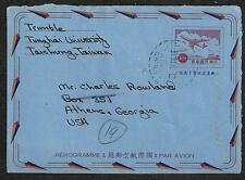 TAICHUNG TAIWAN CHINA MISSIONARY TO USA H&G #28 AEROGRAMME STATIONERY 1962