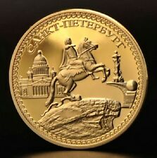 Russia Anniversary Founding of the St. Petersburg Challenge Coin Token