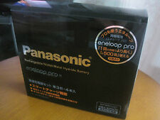 Sanyo Panasonic Eneloop Pro rechargeable?battery charger + 4 AA Japan 2450mAh