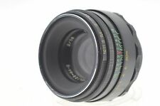 Helios 44-2 58mm F2 Lens for M42 also Pentax Canon EF Sony NEX Panasonic 4/3