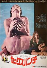 BELOW THE BELT Japanese B2 movie poster SEXPLOITATION 1971 USCHI DIGARD
