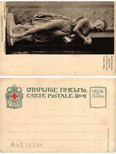 CPA Palais d'Hiver St. PETERSBOURG La Danseuse, Bienaime. Russia (309586)