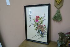 """Vintage Silk Embroidery Framed Picture Asian Chinese Japanese 12"""" x 19"""" Peacock"""