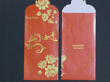 ANG POW RED PACKET - SONY (2PCS) A017