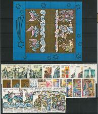 VATICANO - Giovanni Paolo II - Annata completa 1988 (26 val. + 1 BF) **