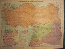 1939 Mapa ~ Turquía Chipre Siria Palestina & Cisjordania Iraq
