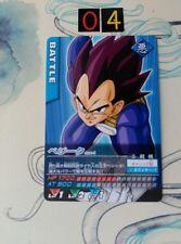 Data Carddass Dragon Ball Z PART 1 004-I