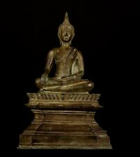 Two Piece 19th Century Antique Laos Enlightenment Buddha Statue - 50cm/19.5""