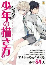 DHL Delivery. How to Draw a Boy. Japanese Version. Manga Drawing Book.