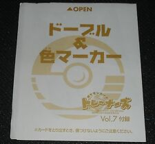 Sealed Smeargle + Damage Counters Trainer's Magazine VOL 7 Japanese Pokemon Card