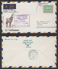 1969 Saudi Arabia First Flight cover to Germany, Jeddah-Athens-Frankfurt [ca360]