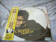 a941981 Leslie Cheung Sealed Made in Japan Lp EP 5 Tracks with Anthony Wong Crossover No. 517 Picture Disc