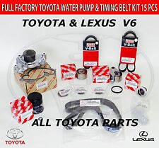 TOYOTA LEXUS ES300 ES330 CAMRY V6 ALL TOYOTA OEM TIMING BELT KIT 3.0 & 3.3 LTR