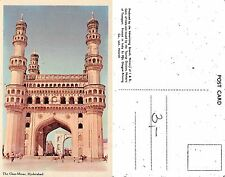 India - Andhra Pradesh Telangana The Char-Minar, Hyderabad हैदराबाद (S-L 163)