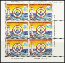 (RP89H) PHILIPPINES - 1989 MARITIME ORGANISATION  M/S OF 6. SHEETLET MUH