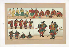 VINTAGE FASHION COSTUME PRINT ~ JAPAN MILITARY ~ ARCHER ARMOUR SOLIDER