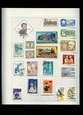 Hungary Album Page Of Stamps #V2749