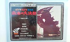 GODZILLA (1966) vs Ebirah #07 CARD 50th ANNIVERSARY MEMORIAL BOX BANDAI 2005