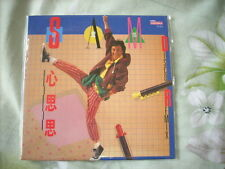 a941981 Sam Hui  許冠傑 HK Paper Back CD 心思思  ( 3 Songs Only )