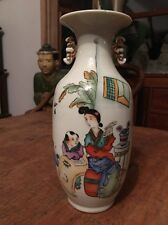 Antique Chinese Republic Hand Painted Vase With Calligraphy 1920-50 FREESHIPPING
