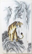 JAPANESE Noren Curtain TORA TIGER BAMBOO MADE IN JAPAN NEW