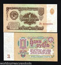 RUSSIA USSR 1 RUBLE P222 1961 BUNDLE ARMS UNC ORIGINAL PACK CURRENCY 100 BILLS
