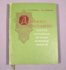 Book Cookbook Cooking Cookery Russian Cook Recipe Old Vintage Cake Cookies Pie