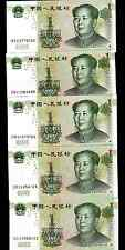 CHINA P895 -  1999 ISSUE - 1 YUAN X 5 NOTES - XF/AU