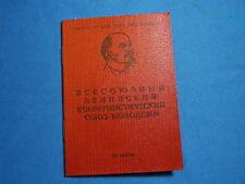 New Soviet russian Komsomol ID card ticket communist party document USSR