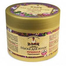 -40% SALE ! GRANDMOTHER AGAFIA'S Strengthening Hair Mask With Burdock Oil, Birch
