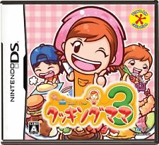 Used Nintendo DS Cooking Mama 3 Japan Import (Free Shipping)