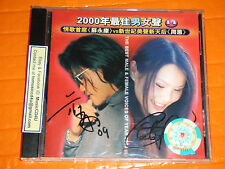 MusicCD4U Autograph William So Su Yong Kang Karaoke VCD Zhou Hui 周蕙親筆簽名版